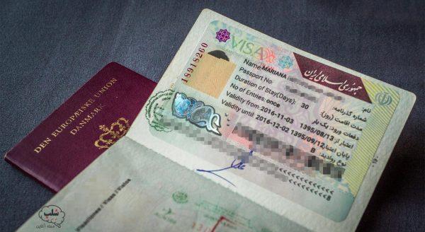 ویزای ایرانی
